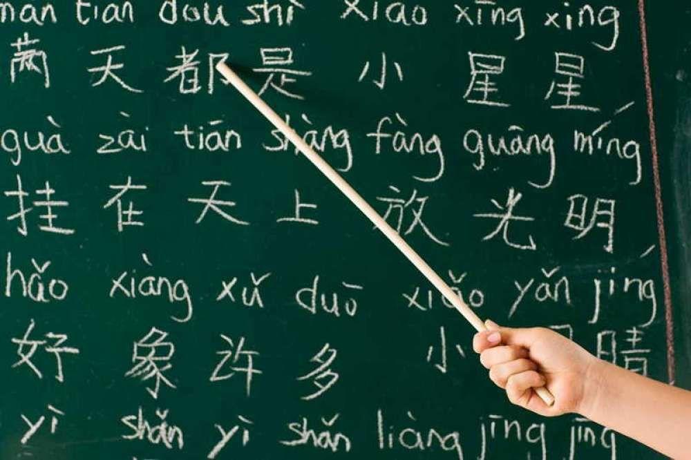 В России растет спрос на китайский язык