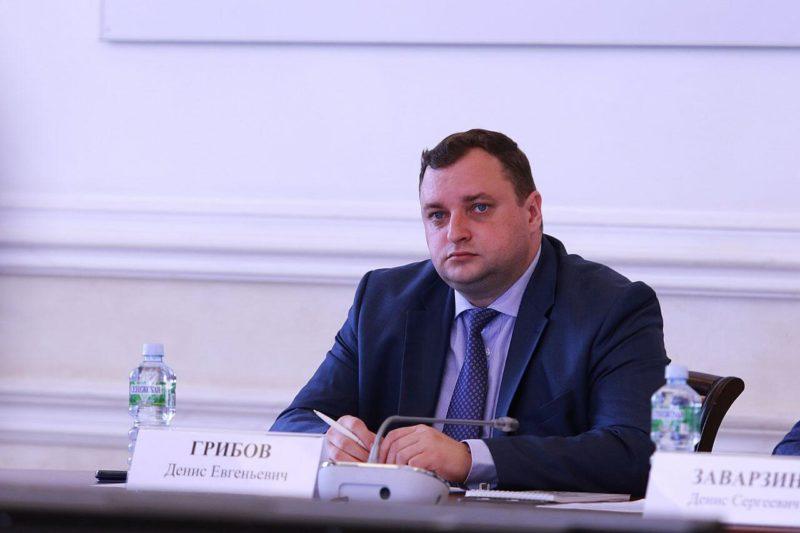 Денис Грибов
