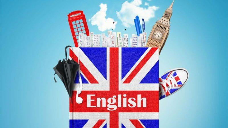 изучения английского дома
