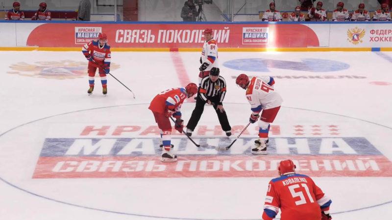 Хоккейный матч «Связь поколений»
