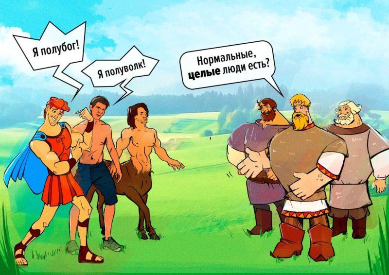 Чем русский юмор отличается от западного